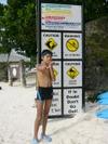 Guam_031